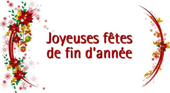 Joyeux fêtes de fin d'année